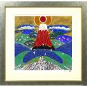 平松礼二「愛と知の讃歌」のサムネイル画像
