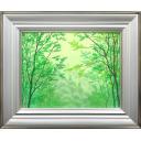 中村宗弘「新緑」のサムネイル画像