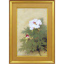 岡信孝「牡丹花」のサムネイル画像