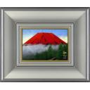 中路融人「赤富士」のサムネイル画像