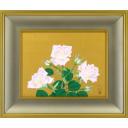 中島千波「ばらの香」のサムネイル画像