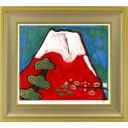 片岡球子「百寿のめでたき富士」のサムネイル画像