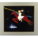 前田麻里「バビロンの風」のサムネイル画像
