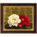 福田建之「紅白牡丹」のサムネイル画像