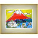 片岡球子「湖畔の富士」のサムネイル画像