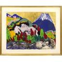 片岡球子「芦の湖の富士」のサムネイル画像