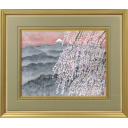 平松礼二「さくら富岳」のサムネイル画像