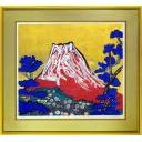 片岡球子「めでたき富士」のサムネイル画像