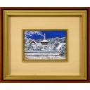 後藤純男「雪上ル」のサムネイル画像