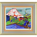 片岡球子「若さぎつり舟のある富士」のサムネイル画像