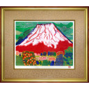 片岡球子「花咲く富士」のサムネイル画像