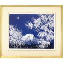 中島千波「月下春桜富士」のサムネイル画像