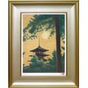 平山郁夫「朝陽法隆寺」のサムネイル画像