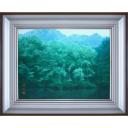 浜田昇児「湖畔」のサムネイル画像