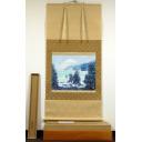 吉村醇三郎「富士」のサムネイル画像
