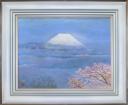 山岸純「春富士」のサムネイル画像