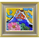 片岡球子「めでたき農鳥の富士」のサムネイル画像