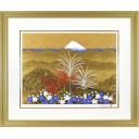 平松礼二「秋景富士」のサムネイル画像