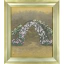 伊藤深游木「花の小径」のサムネイル画像