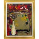 早川義孝「アトリエの中で」のサムネイル画像