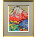 片岡球子「河口湖の赤富士」のサムネイル画像