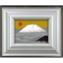 大山忠作「黎明富士」のサムネイル画像