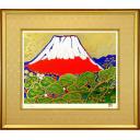 片岡球子「めで多き富士」のサムネイル画像