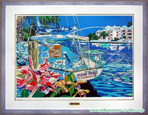 鈴木英人「ヨットと過ごした夏の懐かしき日々」sシルクスクリーン