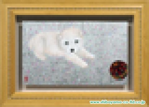 小山美和子「仔-毬あそび」日本画M8号