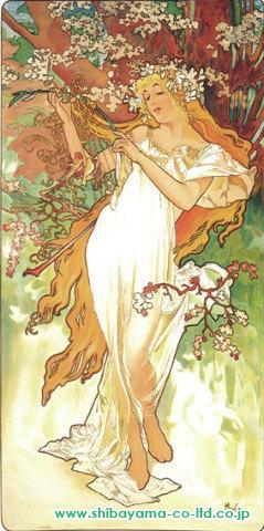 四季1896年 春