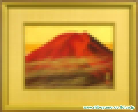 福王寺法林「朝富士」日本画P8号