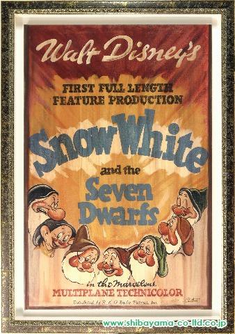 トレヴァーカールトン「SNOW WHITE」
