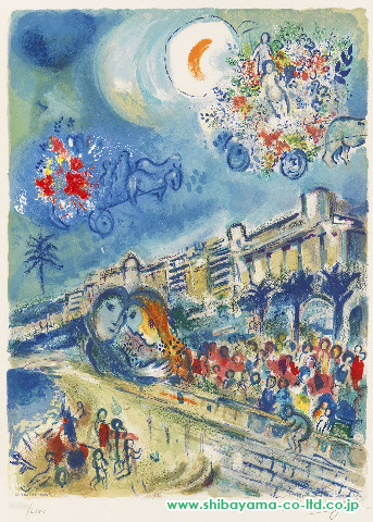 chagall Bataille de fleurs, 1967