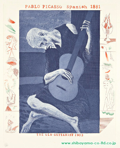 The Old Guitarist, plate 2, from Blue Guitar portfolio, 1976-77s