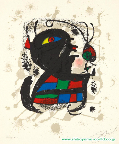 Joan Miró Lithographs III plate 6 1977