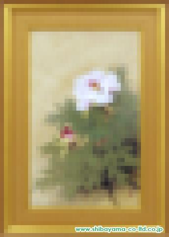 岡信孝「牡丹花」s日本画変形25号