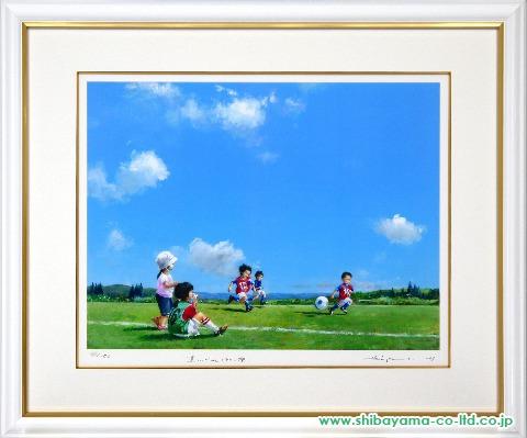 櫻井幸雄「遠いゴール(ライン際)」sシルクスクリーン