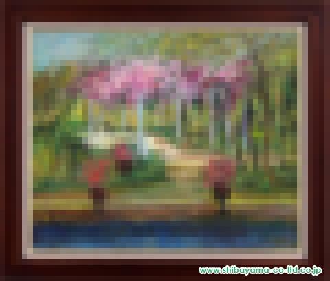 藤井一代「池の辺り」油彩20号