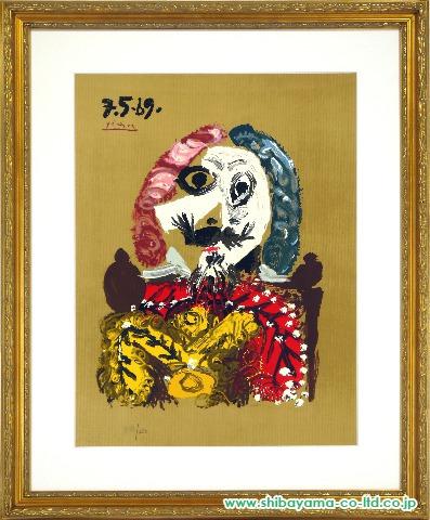 ピカソ「想像の中の肖像」よりs(7.5.69)