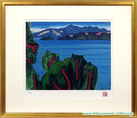 林武「十和田湖」sリトグラフ