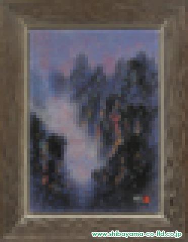 下保昭「彩雲暁粧」日本画15号