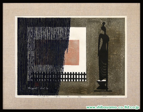 斉藤清唐招提寺 奈良(B) 木版画s 1959