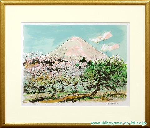 中川力「春の富士」sリトグラフ