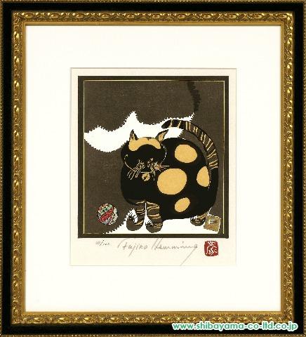 フジ子・ヘミング「猫十態:ソニア」s木版画