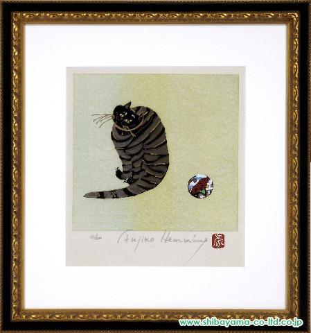 フジ子・ヘミング「猫十態:クリコ」s木版画