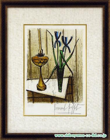 ビュッフェ「アイリスのある静物 NATURE MORTE AUX IRIS No.300」sリトグラフ