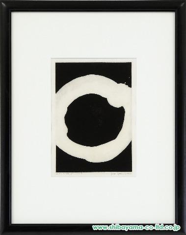 吉原治良「黒地に白丸」銅版画