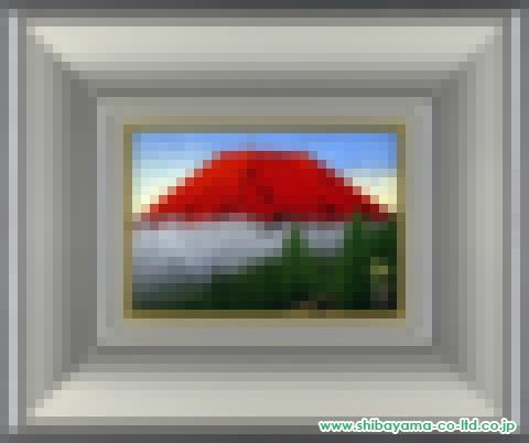 中路融人「赤富士」日本画SM