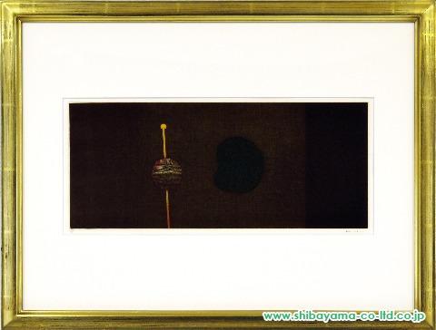 浜口陽三「(F)黄色い編み棒」sカラー銅板