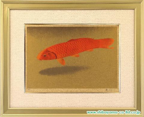 大山忠作「鯉」(金彩紙)sリトグラフ
